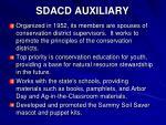 sdacd auxiliary