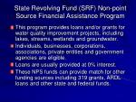 state revolving fund srf non point source financial assistance program