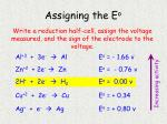 assigning the e o