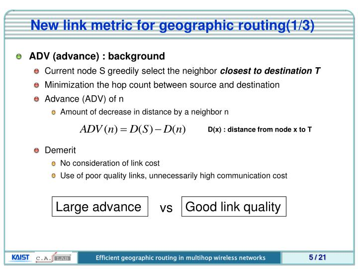 New link metric for geographic routing(1/3)