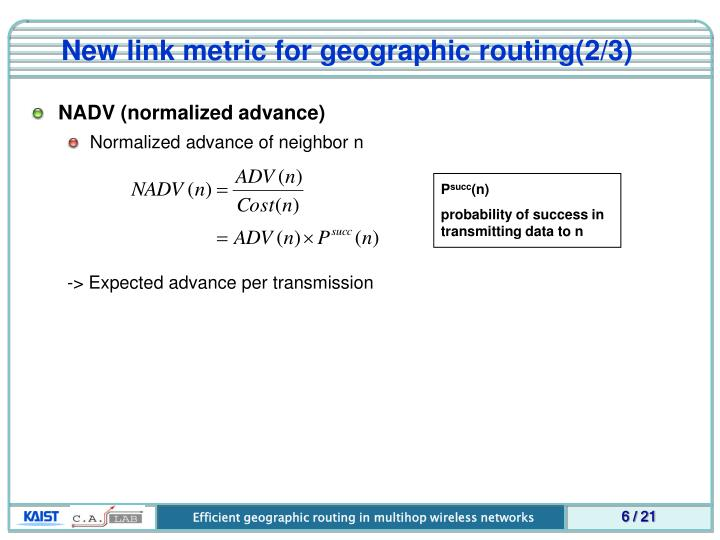 New link metric for geographic routing(2/3)
