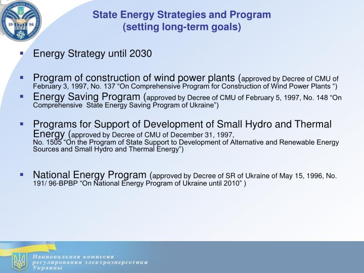 State Energy Strategies and Program