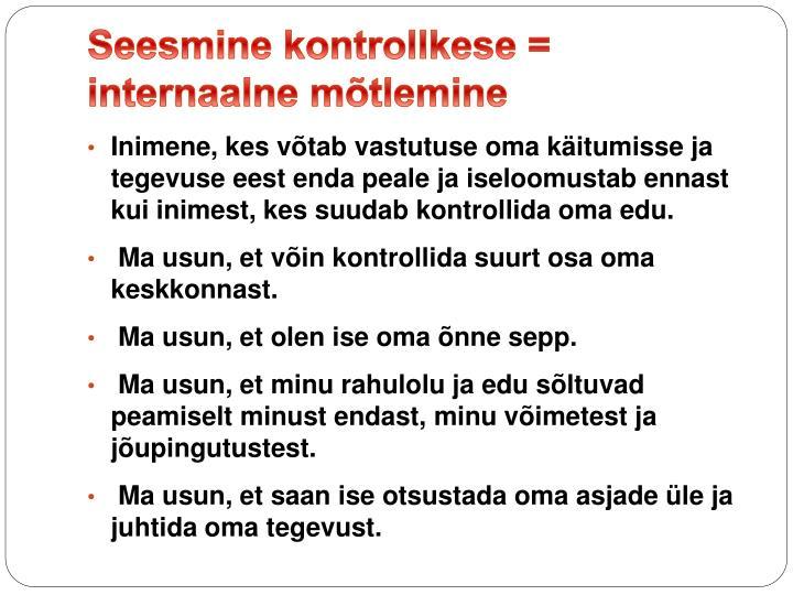 Seesmine