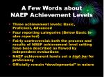 a few words about naep achievement levels