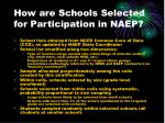 how are schools selected for participation in naep