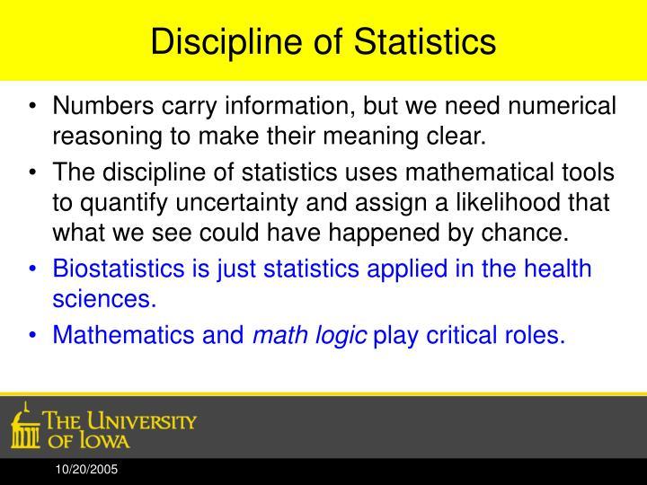 Discipline of Statistics