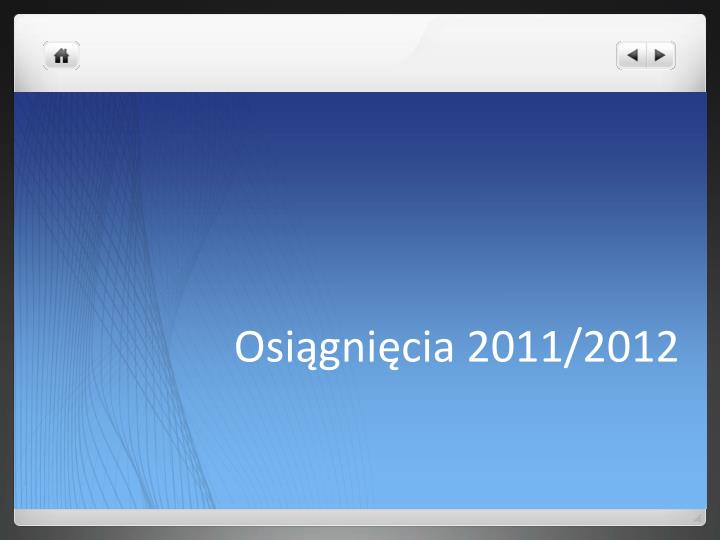 Osiągnięcia 2011/2012