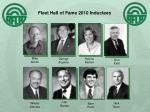 fleet hall of fame 2010 inductees