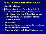 4 acts prescribed by islam
