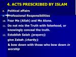 4 acts prescribed by islam1