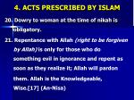 4 acts prescribed by islam5