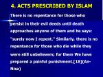 4 acts prescribed by islam6