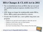 hsa changes class act in 2011