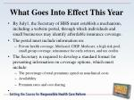 what goes into effect this year1