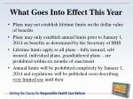 what goes into effect this year2