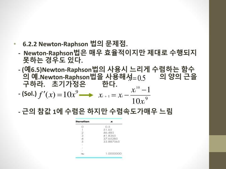 6.2.2 Newton-Raphson