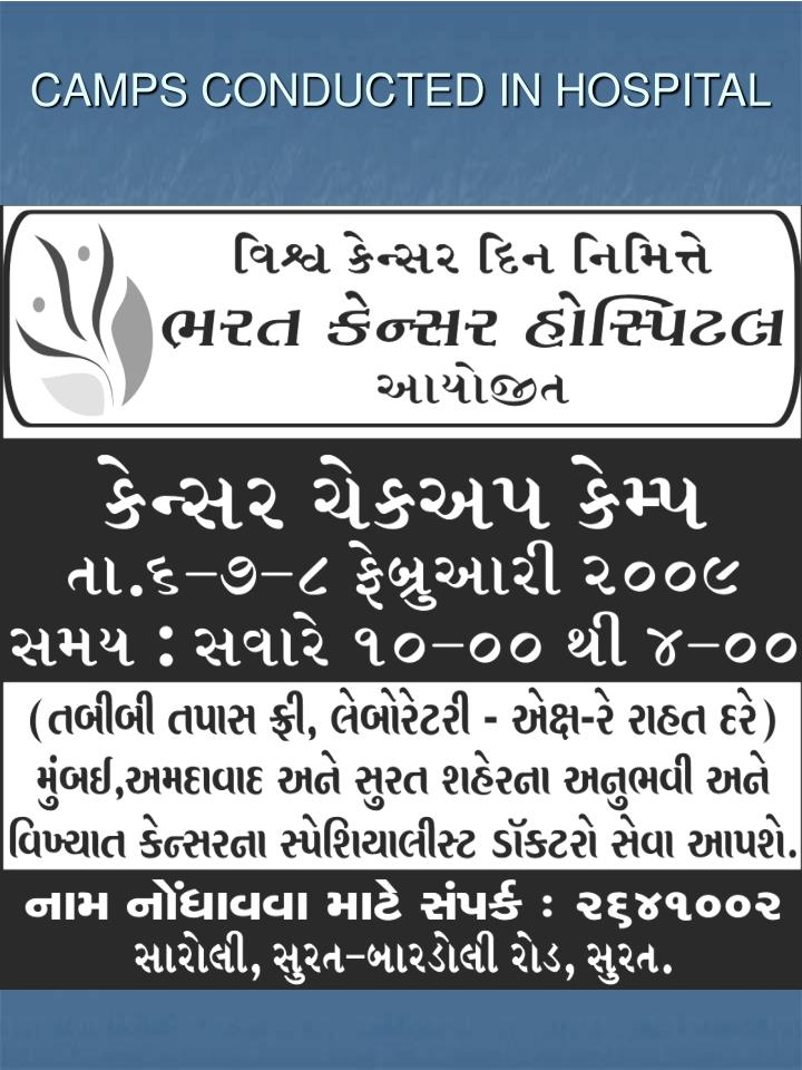 CAMPS CONDUCTED IN HOSPITAL