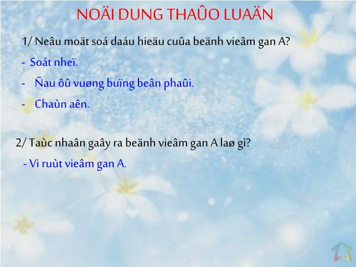 NOI DUNG THAO LUAN