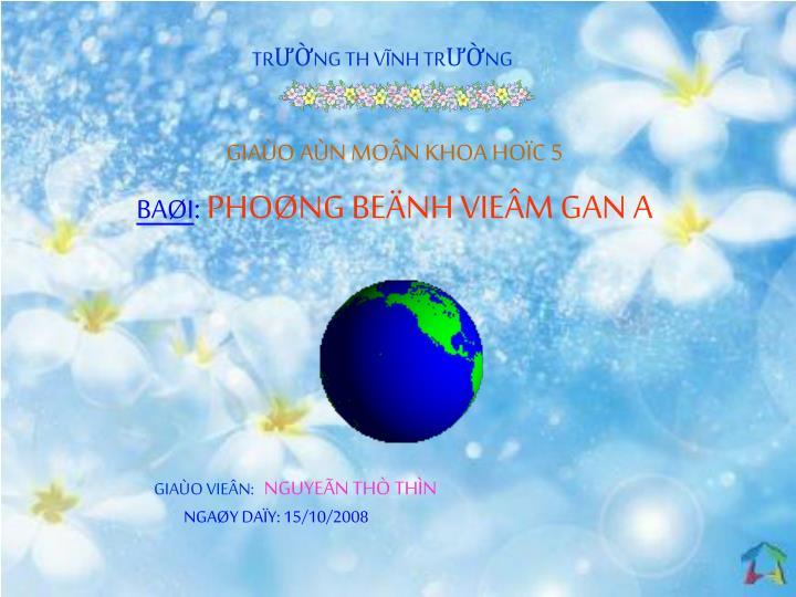 TRNG TH VNH TRNG