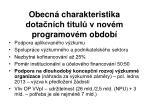 obecn charakteristika dota n ch titul v nov m programov m obdob