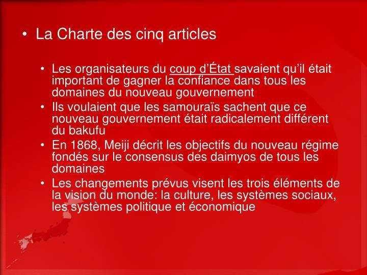 La Charte des cinq articles