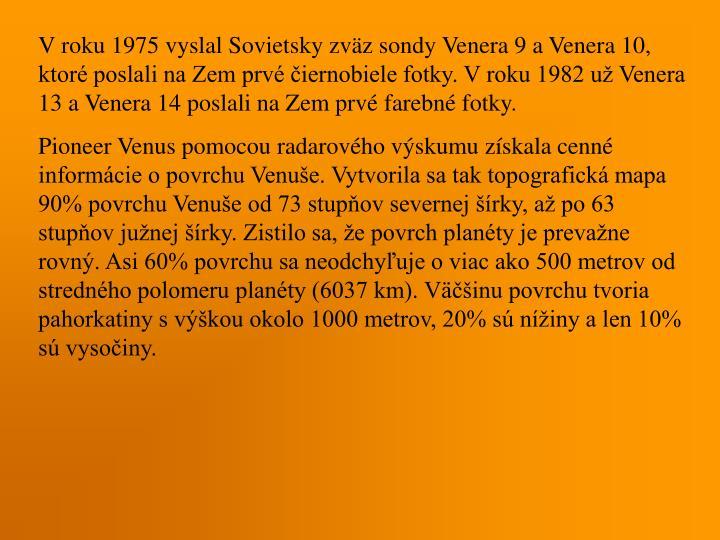 V roku 1975 vyslal Sovietsky zväz sondy Venera 9 a Venera 10, ktoré poslali na Zem prvé čiernobiele fotky. V roku 1982 už Venera 13 a Venera 14 poslali na Zem prvé farebné fotky.