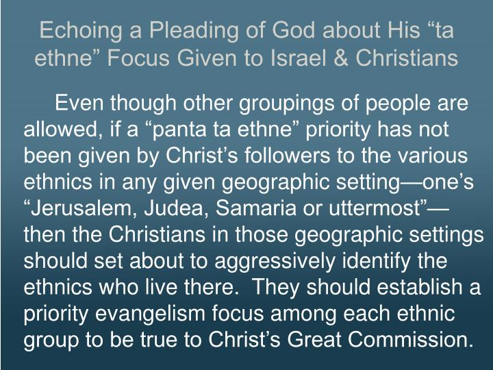 Echoing a Pleading of God about His ta ethne Focus Given to Israel & Christians
