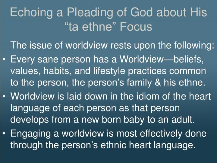 """Echoing a Pleading of God about His """"ta ethne"""" Focus"""