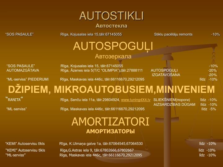 AUTOSTIKLI