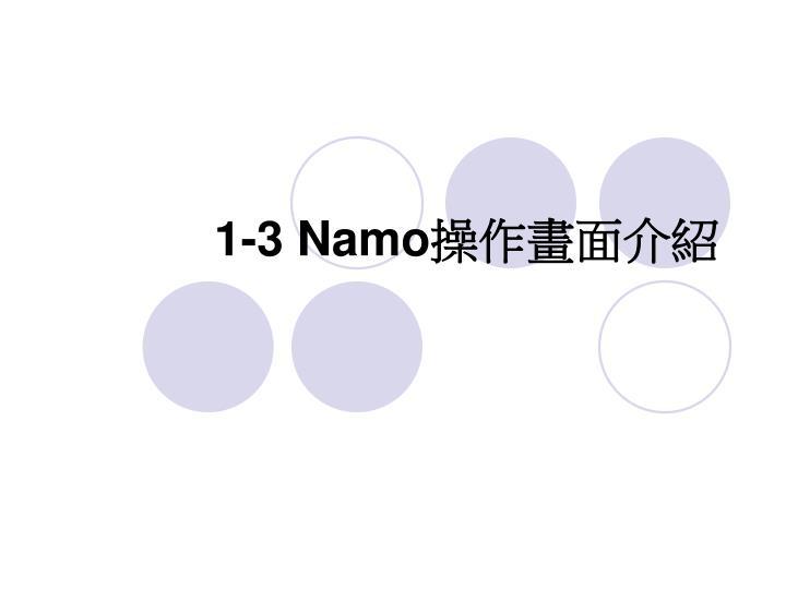 1-3 Namo