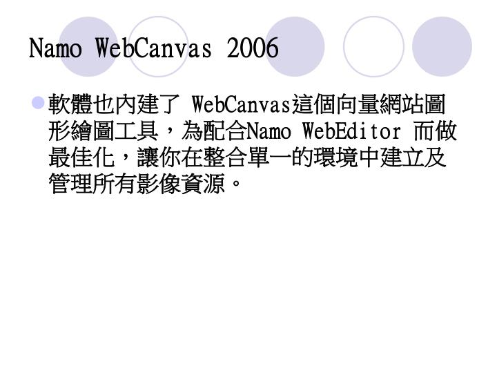 Namo WebCanvas 2006