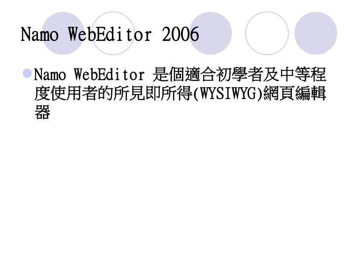 Namo WebEditor 2006