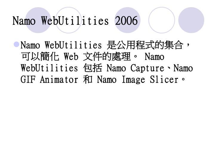 Namo WebUtilities 2006