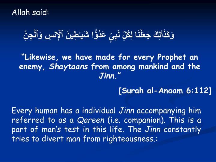 Allah said: