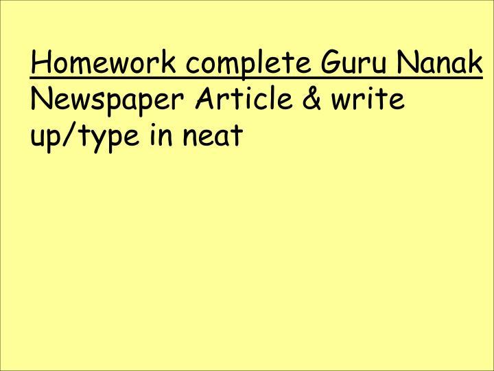 Homework complete Guru Nanak