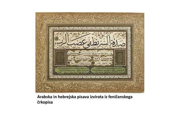 Arabska in hebrejska pisava izvirata iz feničanskega črkopisa