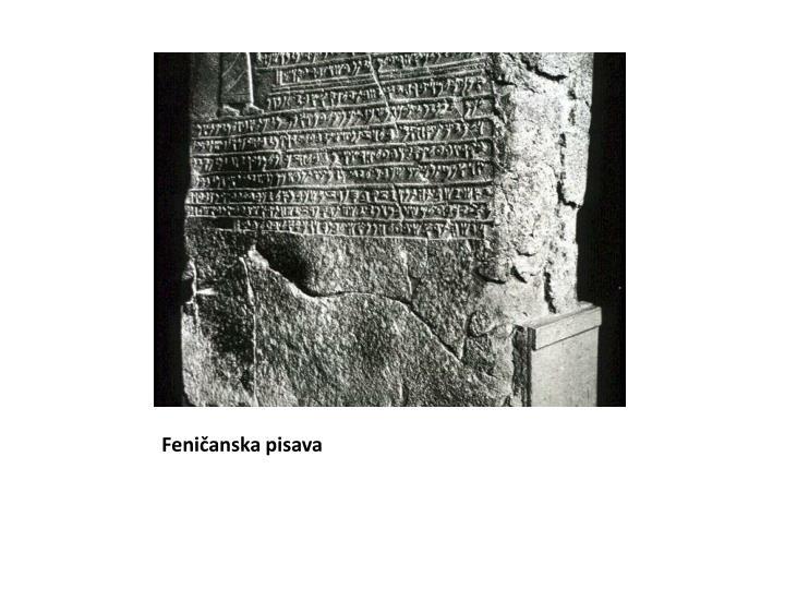 Feničanska pisava