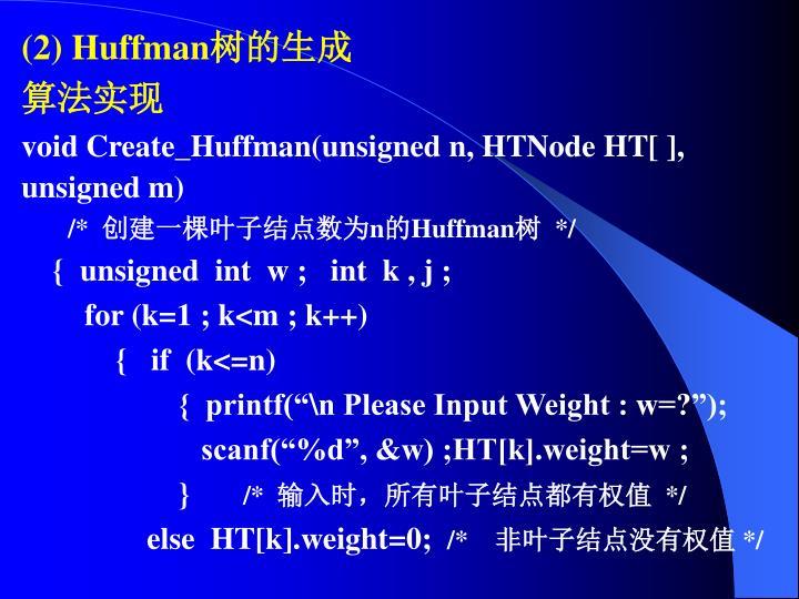 (2) Huffman