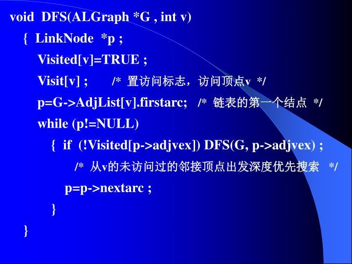 void  DFS(ALGraph *G , int v)