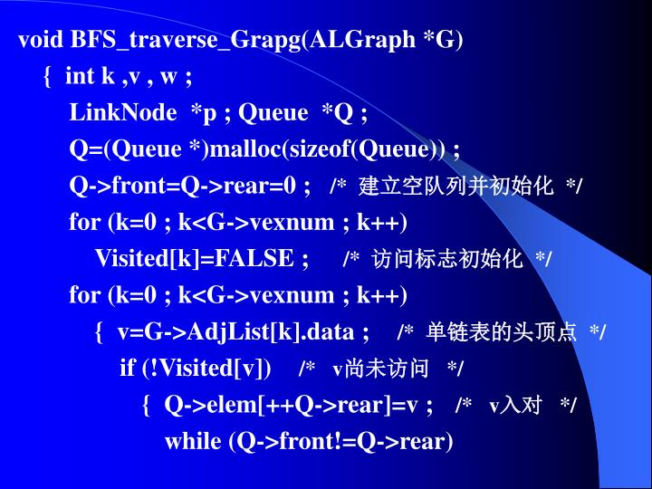 void BFS_traverse_Grapg(ALGraph *G)