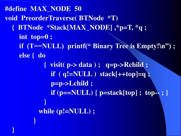 #define  MAX_NODE  50