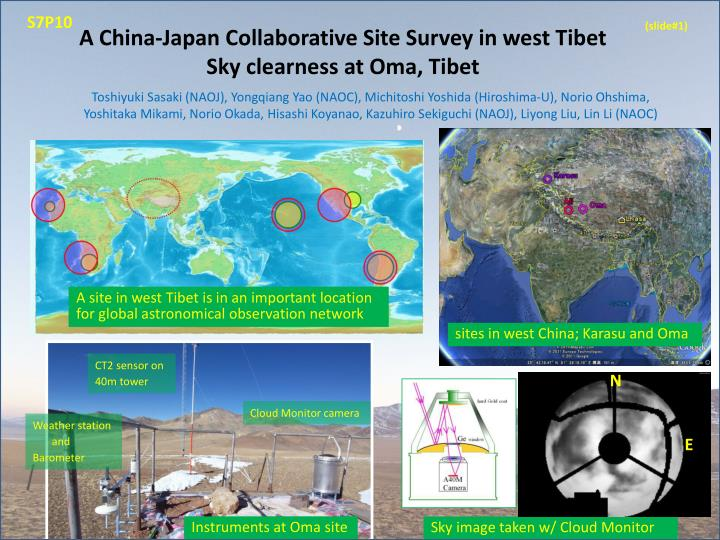 A china japan collaborative site survey in west tibet sky clearness at oma tibet
