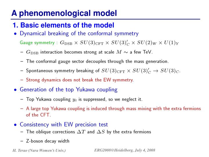 1. Basic elements of the model
