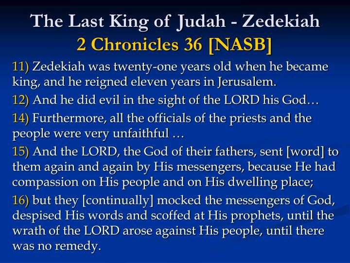 The Last King of Judah - Zedekiah