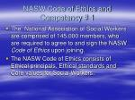 nasw code of ethics and competency 1