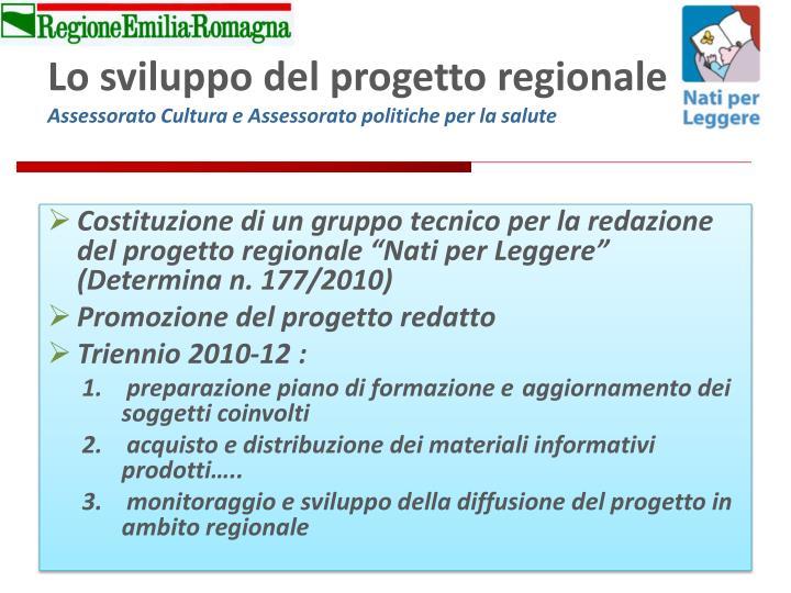 Lo sviluppo del progetto regionale