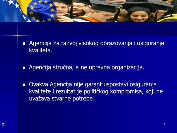 Agencija za razvoj visokog obrazovanja i osiguranje kvalitet