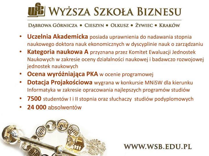 Uczelnia Akademicka