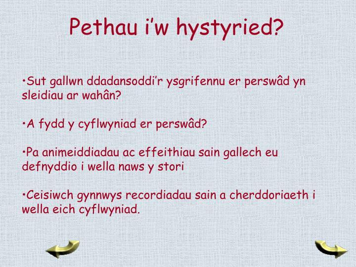 Pethau i'w hystyried?