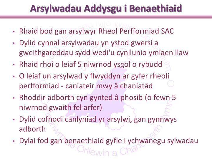 Arsylwadau Addysgu i Benaethiaid